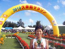2010久米島マラソン.jpg