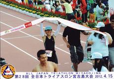 宮古島トライアスロン2012.jpg