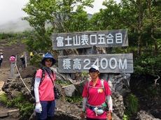 富士山5合目m.jpg